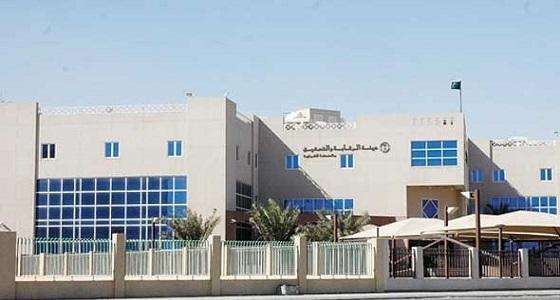 مستشفيات القوات المسلحة بالخرج يعلن عن وظائف إدارية وصحية