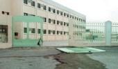 إصابة طالب عقب سقوط بوابة إحدى المدارس الثانوية بالقطيف