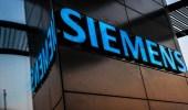 """"""" سيمينز الألمانية """" : وظائف إدارية وهندسية شاغرة بالرياض والدمام"""
