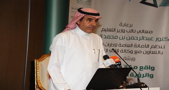 نائب وزير التعليم يفتتح ورشة واقع مكاتب التعليم والرؤية المستقبلية