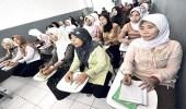 استقدام العمالة المنزلية الإندونيسية برواتب تبدأ من 1500 ريال