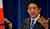الحكومة اليابانية تتقدم باستقالتها