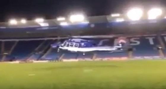 بالفيديو.. لحظة سقوط مروحية رئيس نادي ليستر سيتي قبل وفاته