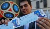 """زيادة الاقتصاد الروسي 14 مليون دولار بسبب """" المونديال """""""