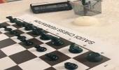 تعليم مكة بالشراكة مع الاتحاد السعودي للشطرنج يطلق مبادرة رياضية ذكائية لأول مرّة في مجال التربية البدنية والصحية