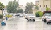 أمطار على محافظة القطيف