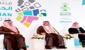 للمرة الثانية.. إطلاق منتدى التخطيط الحضري السعودي