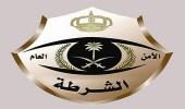 شرطة الباحة تعثر على خمسيني متوفى داخل أحد المواقع بالمخواة