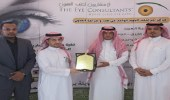 صحة الرياض: أجرينا 420 عملية عيون من خلال 37 عيادة دائمة بمستشفيات المنطقة