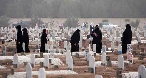 50 ألف حالة وفاة في المملكة خلال عام