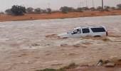 8 إرشادات من الدفاع المدني لتجنب مخاطر السيول