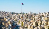 الأردن يفرض رسوم جمركية على السلع المستوردة من تركيا