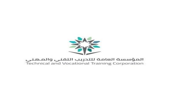 التدريب التقني يقدم الدعم الوظيفي للقطاع الخاص بـ 770 فرصة وظيفية