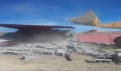 أمانة عسير تزيل 162 ألف متر تعديات على أراضٍ حكومية