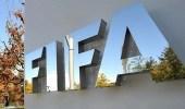 """"""" فيفا """" تحد من صفقات الإنتقال وتفرض قيود جديدة في 2020-2021"""