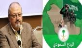 بالفيديو.. الردع السعودي يفند الادعاءات.. المشاهد المزعومة لعملية قتل خاشقجي من مسلسل أجنبي!