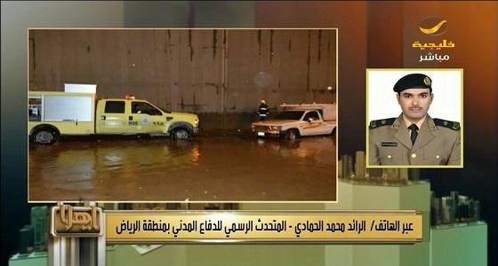 الحمادي: لم نسجل حالات وفاة جراء موجة الأمطار في الرياض أو المحافظات