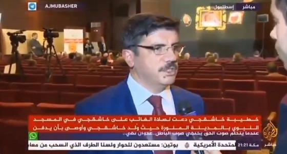 """بالفيديو.. مستشار أردوغان يوجه صفعة لـ """" الجزيرة """" بشأن جثة خاشقجي"""