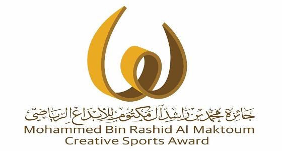 ندوة دبي الدولية للإبداع الرياضي تناقش سبل تمكين الشباب رياضيًا