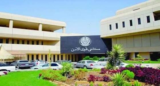 مستشفى قوى الأمن بالرياض تعلن عن وظائف شاغرة للجنسين