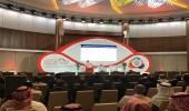 """اختتام فعاليات لقاء """" خصخصة خدمات رعاية الكلى """" في الرياض"""