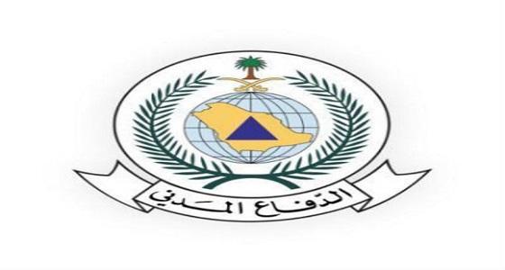 الدفاع المدني يُصدر تعليمات للاستمتاع بإجازه نهاية الأسبوع في الرياض