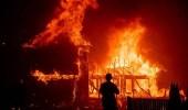 ارتفاع عدد ضحايا الحرائق في كاليفورنيا إلى 59 قتيلا و130 مفقودا