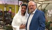 امرأة تدعي زواجها من خاشقجي في واشنطن وتثبت ذلك بصور الزفاف
