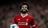 محمد صلاح يكشف عن قراره الأخير بشأن الانتقال للريال