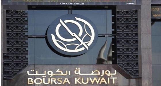 صورة لبورصة الكويت بـ 795 ألف دولار