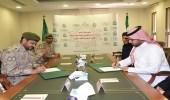 توقيع اتفاقية تعاون بين دوائي والخدمات الطبية للقوات المسلحة