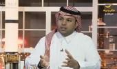 بالفيديو.. الطريري: البعض أعتقد ضعف موقف المملكة بقضية خاشقجي والواقع أثبت العكس