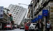 زلزال بقوة 5.6 درجات قبالة تايوان