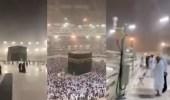 مشهد روحاني لصلاة الفجر بالحرم المكي تحت الأمطار