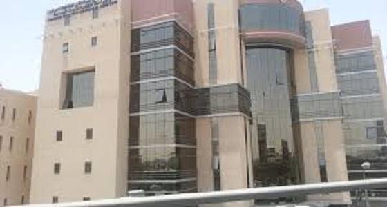 مركز الأمير سلطان بالرياض يعلن عن وظائف شاغرة