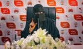 """بالفيديو.. """" أم سعود """" تعقد مؤتمرا صحفيا وتوضح دورها على """" تويتر """""""
