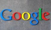 """""""جوجل"""" متهمة بانتهاك الخصوصية في فرنسا"""