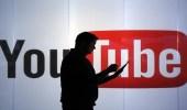 """"""" يوتيوب """" يدشن خاصية جديدة للتقليل من إزعاج الإعلانات"""