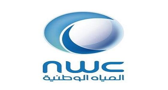 بدء استقبال طلبات إيصال خدمات المياه لأحياء شمال شرق جدة
