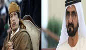 حاكم دبي يفصح عن طلب غريب تلقاه من القذافي عبر اتصال هاتفي