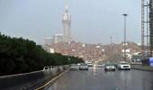 هطول أمطار على مكة المكرمة