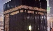بالفيديو.. مشهد جليل لهطول الأمطار على البيت الحرام