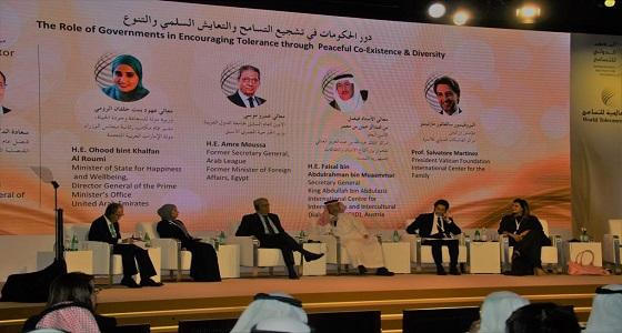 المركز العالمي للحوار يشارك في فعاليات القمة العالمية للتسامح في دبي