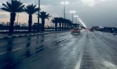 أمطار على محافظة الدوادمي