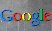 جوجل: تدشين أول مقبرة إليكترونية تضم 44 فقيدا