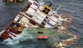 فقدان 7 أشخاص إثر غرق سفينة شحن قبالة سواحل إندونيسيا