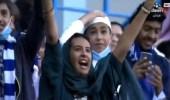 بالفيديو.. ردة فعل الفتاة الفائزة بجائزة الجوال في لقاء الهلال والأهلي