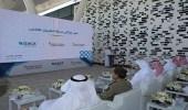 بالصور.. افتتاح صالة الطيران الخاص الجديدة بمطار الملك خالد الدولي