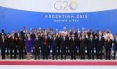 اليوم.. السعودية تتسلم مع اليابان والأرجنتين إدارة مجموعة الـ20 للسنة المقبلة