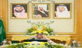 السبب وراء إعادة تشكيل مجلس الوزراء السعودي